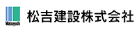 ロゴ画像:株式会社福遼建設