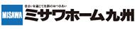ロゴ画像:ミサワホーム九州株式会社